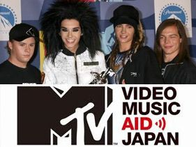 Tokio Hotel & Lady Gaga To Perform At MTV Japan Awards