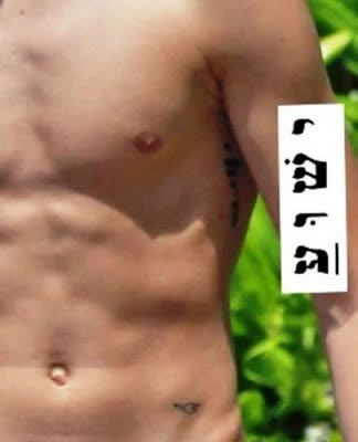 Justin Bieber's Tattoo Collection - Justin Bieber Tattoo #2 - Hebrew Symbols For Yeshua (Jesus) on left inside upper torso